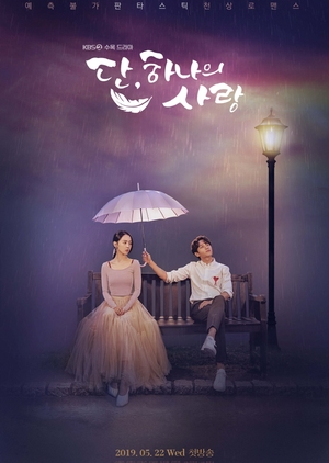 Korean Drama Angel's Last Mission: Love / 단, 하나의 사랑 / Angel's Last Mission: Love /  Dan, Only Love / One and Only Love