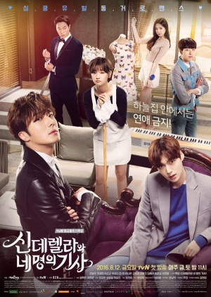 Korean Drama 신데렐라와 네 명의 기사 / Cinderella and Four Knights / You're The First