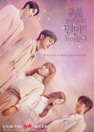 Korean Drama 어느 날 우리 집 현관으로 멸망이 들어왔다 / Doom at Your Service / One Day, Destruction Came through My Front Door
