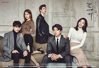 Korean Drama 쓸쓸하고 찬란하神-도깨비 / Goblin / The Lonely, Shining Goblin / Guardian : The Lonely and Great God