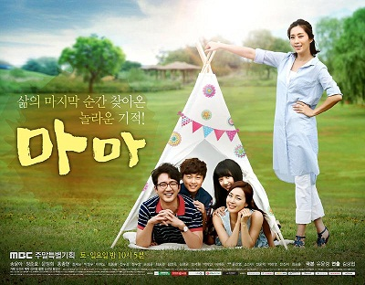 Korean Drama  마마 – 세상 무서울 게 없는 / Mama – Nothing to Fear / Mama - Fearless of Anything in the World