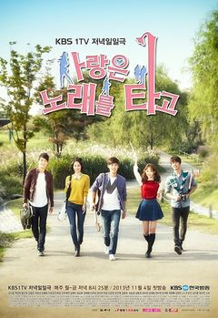 Korean Drama Love Through Song / Love Rides the Song / Love Comes on the Song