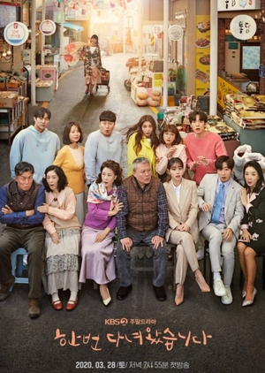 Korean Drama 한 번 다녀왔습니다 / Once Again / I Have Been There Once