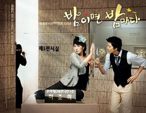 Korean Drama Everyday Night / When Night Comes / 밤이면 밤마다 / Night After Night / When It's At Night